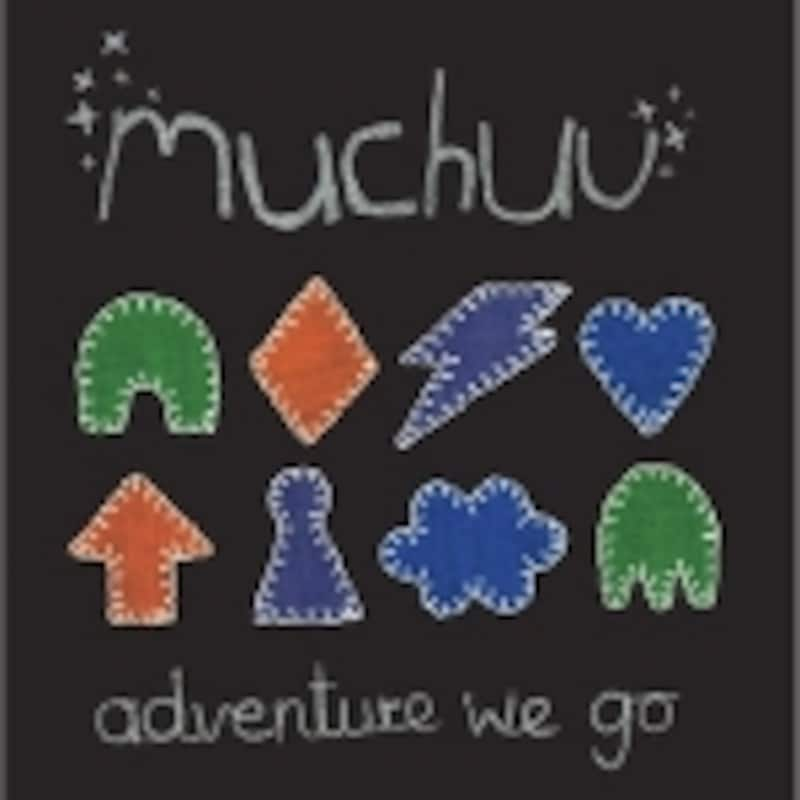 adventurewego