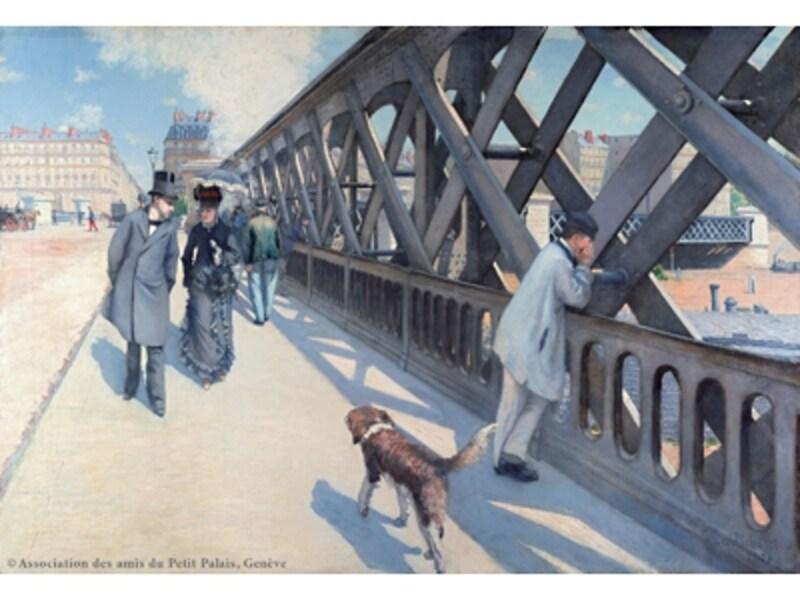 ヨーロッパ橋》1876年、アソシアシオン・デ・ザミ・デュ・プティ・パレ、ジュネーヴ蔵(c)AssociationdesamisduPetitPalais,Gen?ve