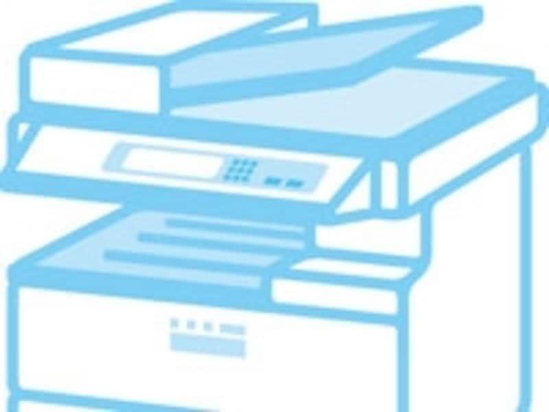 コピー、プリンター、ファックス、スキャナーが1台で全てできる複合機