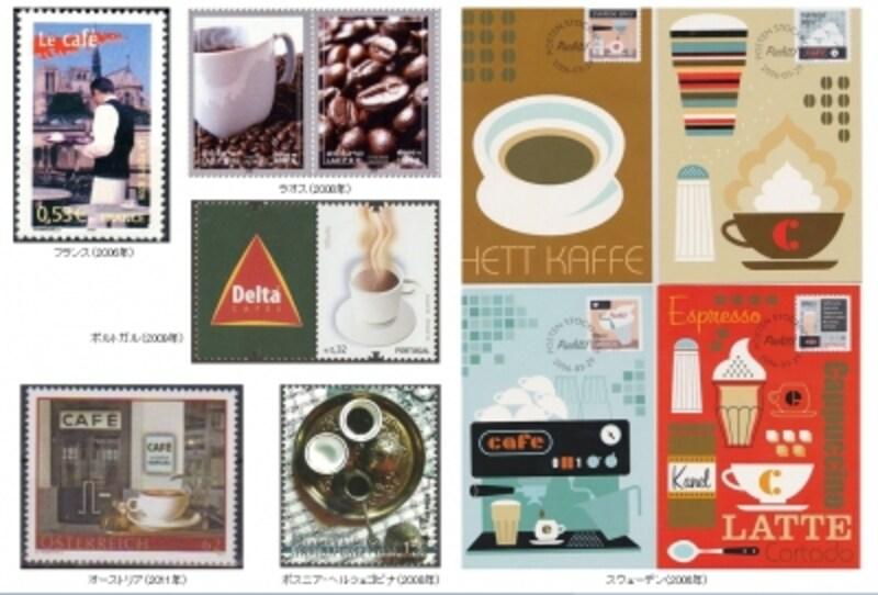 コーヒーの切手