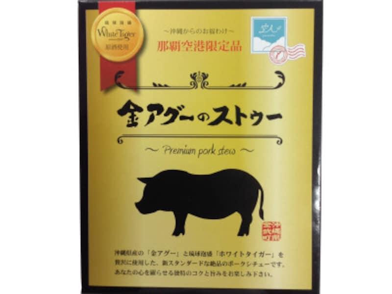 県産ブランド豚「アグー」と琉球泡盛ホワイトタイガーを使った「金アグーのストゥー」。那覇空港限定商品