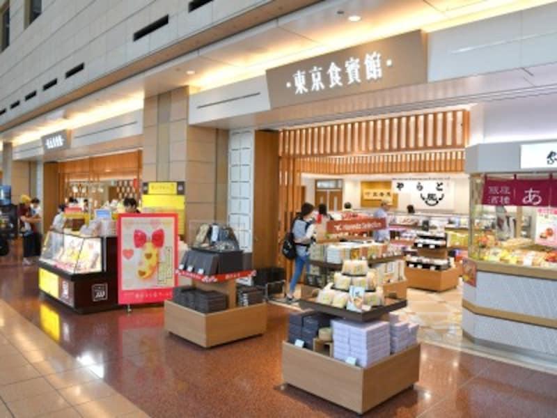 羽田空港,限定,土産