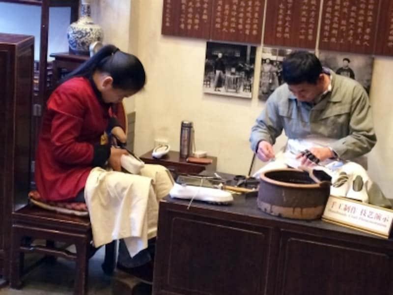 北京「内聯昇」実演コーナー