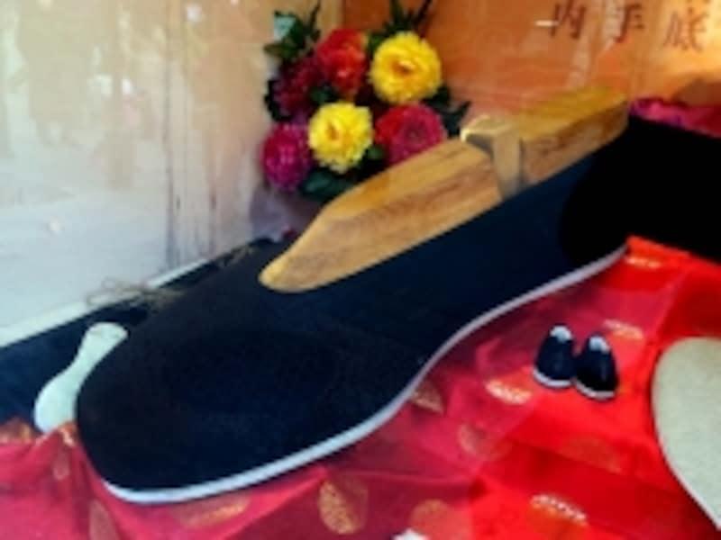 北京「内聯昇」布靴