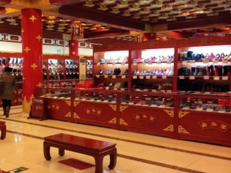 北京「内聯昇」店内