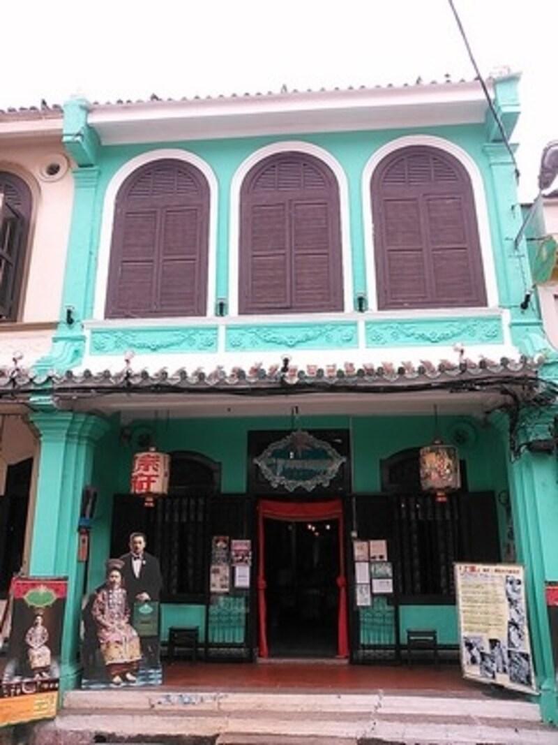 マラッカ、ババ・ニョニャ・ヘリテージ博物館