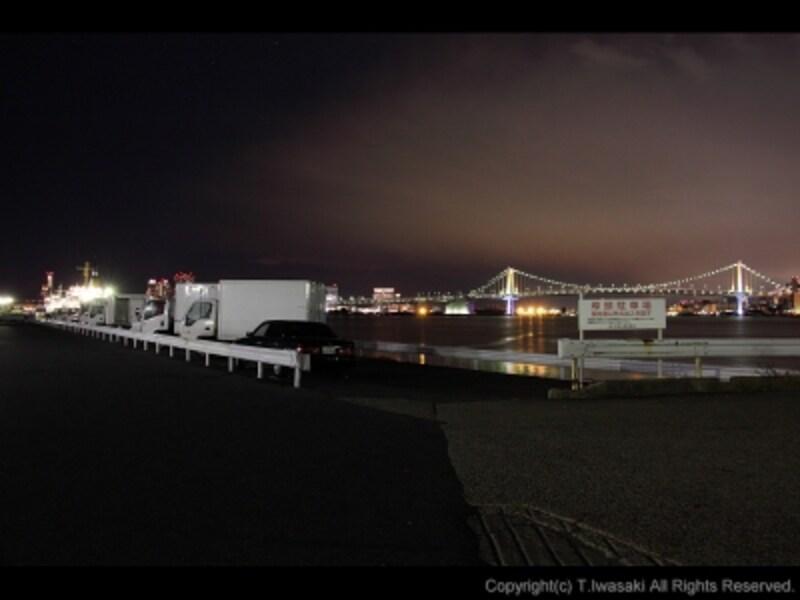 豊海水産埠頭