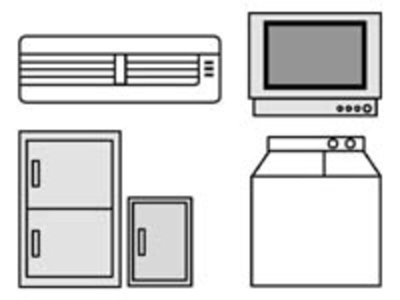 家電リサイクル法に指定されているのは、エアコン、冷蔵庫・冷凍庫、テレビ、洗濯機・衣類乾燥機