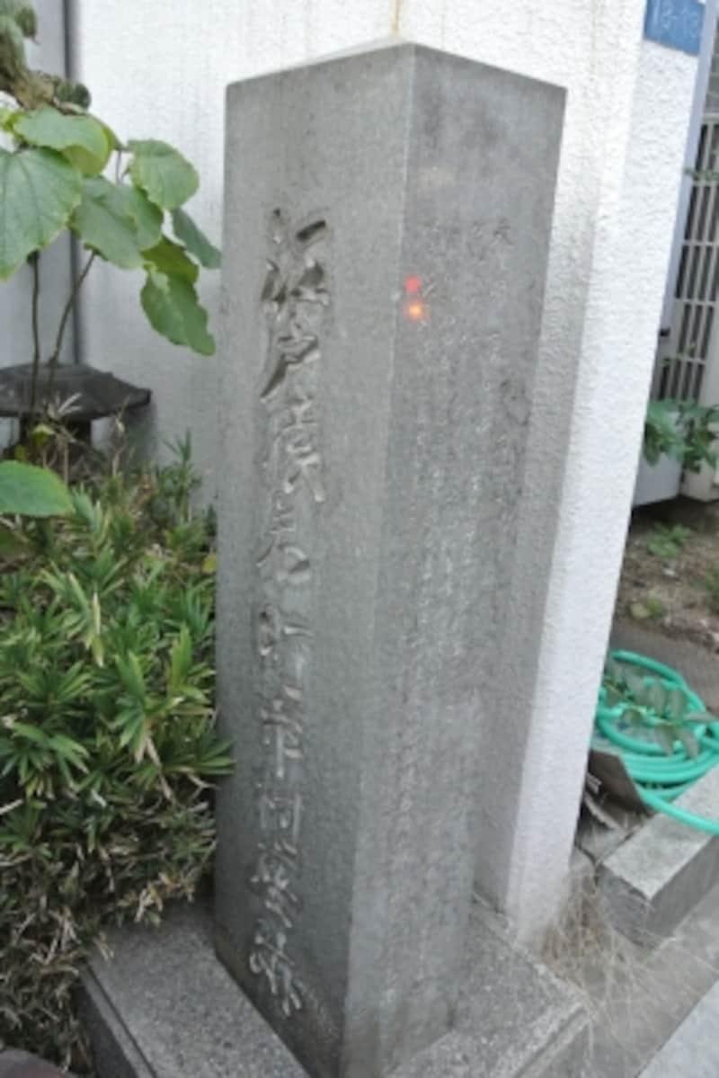 ichimurazaato