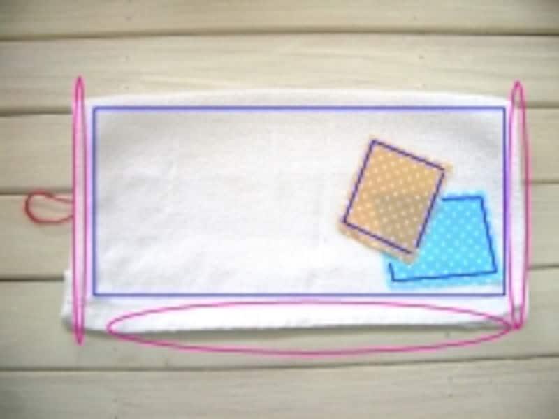 雑巾の作り方~縫う位置