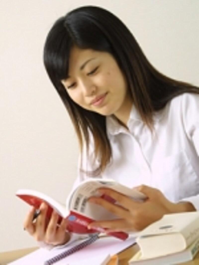 行政書士試験,基本書,書籍,行政法