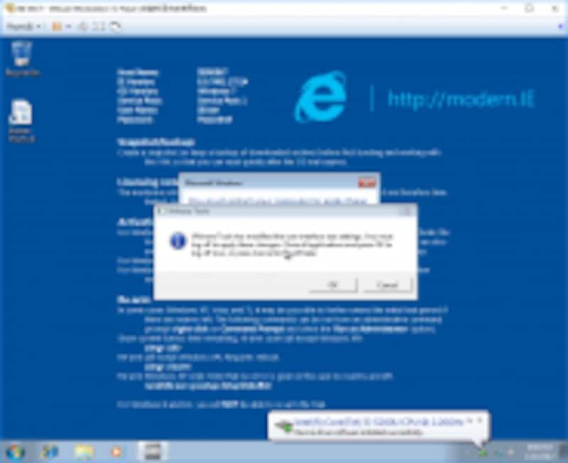 VMWare上でWindows7が起動した