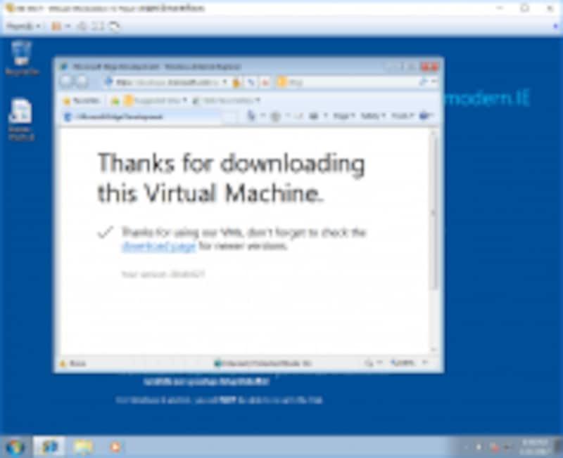 VMWare上で動作するWindows7で、IE8を起動