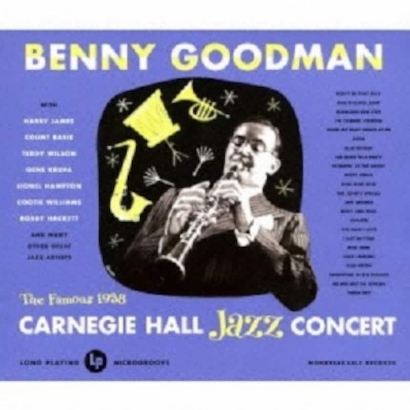 ライヴ・アット・カーネギー・ホール・コンサート1938(完全版)