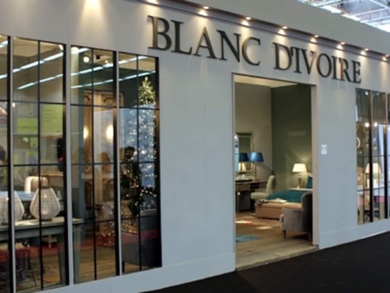 BLANCD'IVOIREundefined(ブランディボワール)
