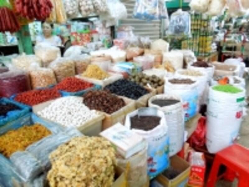 BinhTayMarket3