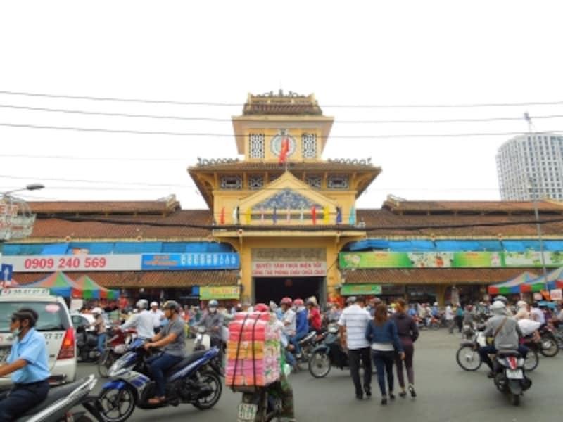 BinhTayMarket