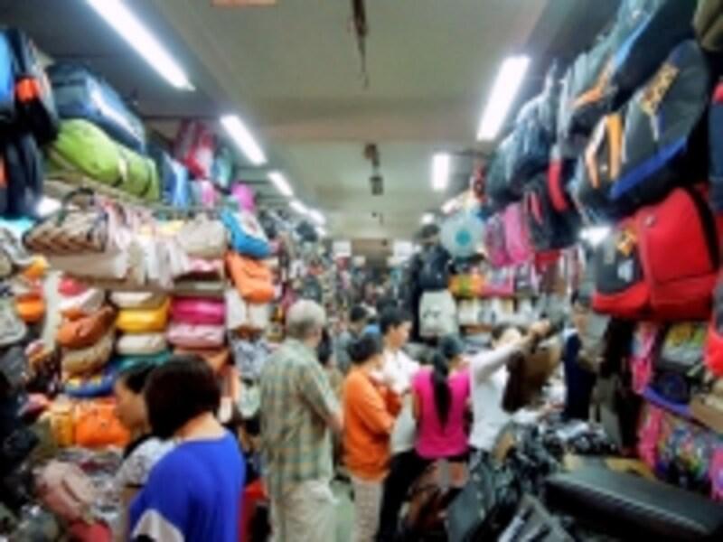 BinhTayMarket6