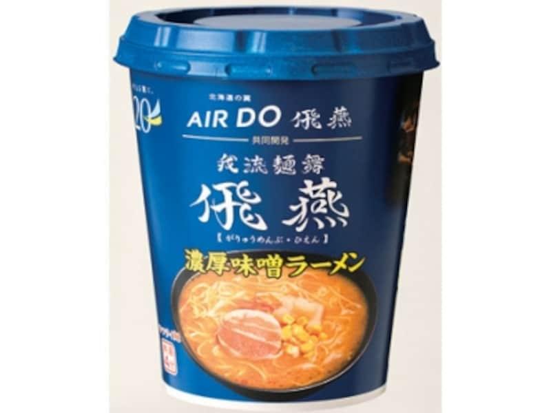 AIRDO,軽食