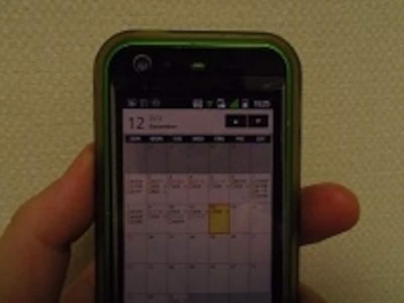 Webカレンダーでいつでも、どこでも、手軽に家計簿をつける