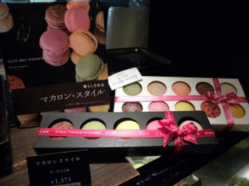 「マカロン」も菅又シェフのスペシャリテ。2011年に著書『暮らしを彩る「マカロンスタイル」』も発売。