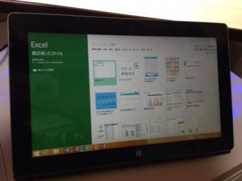 Excel2013RT