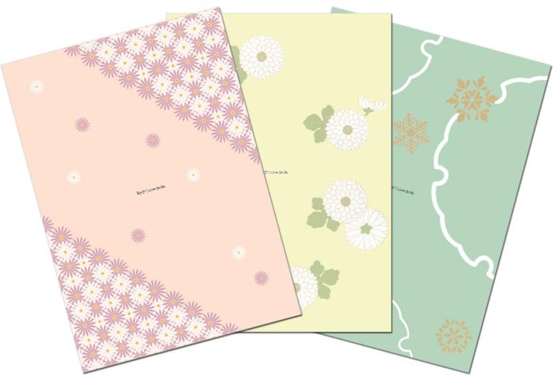 ブックカバー無料印刷ダウンロード東京ますいわ屋