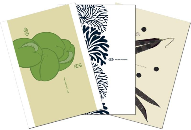 ブックカバー無料印刷ダウンロード鈴木文具店ブックカバー
