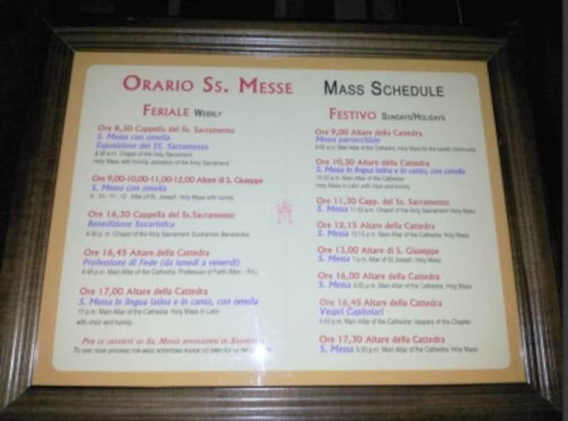 サンピエトロ大聖堂のミサのスケジュール