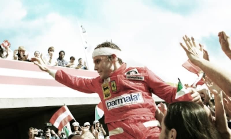 Rushf1 f1 all about c2013 rush films limitedegolitossell film and action imagel rights reserved voltagebd Gallery