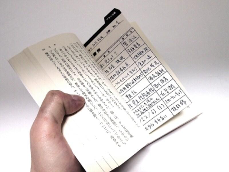 ワタシ文庫09