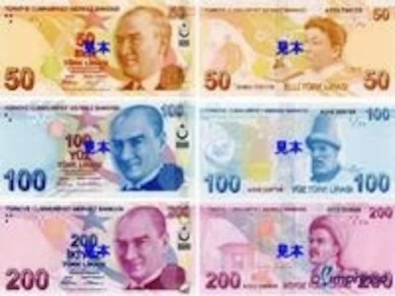 トルコリラの新紙幣