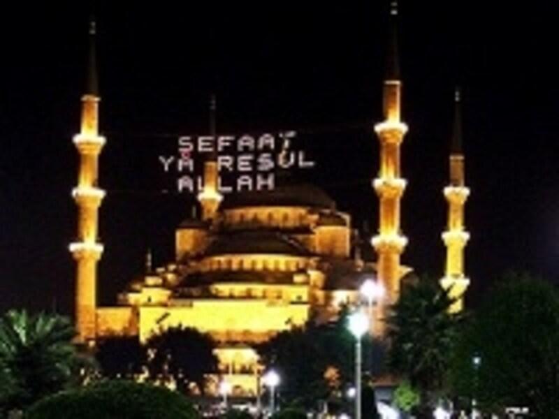 ラマザン期間中のブルーモスク(イスタンブール)