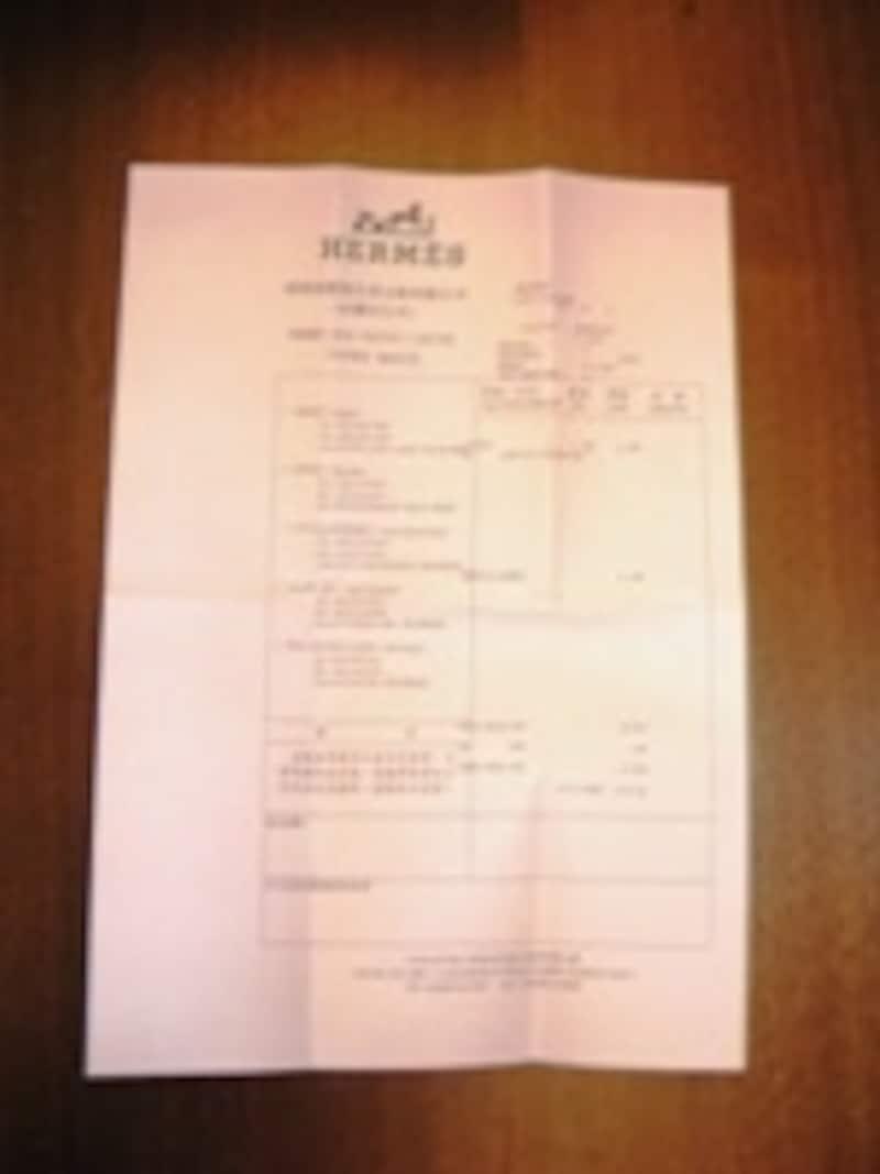 VAT(営業税)の内訳がはっきりと書かれた、公式領収書