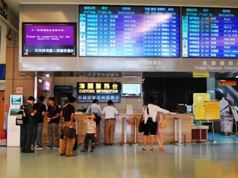 桃園空港第1ターミナルにある税金還付カウンター
