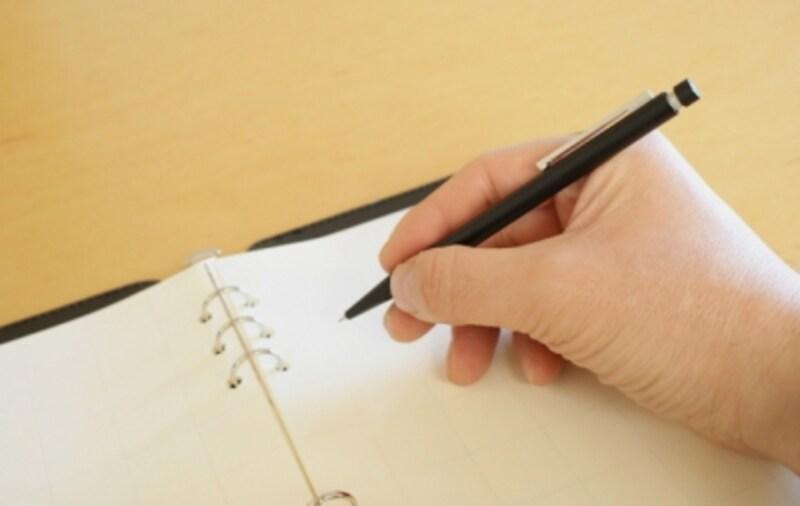 スライド手帳undefinedHIRATANIDER