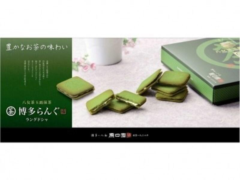 博多らんぐ,八女茶,福岡空港