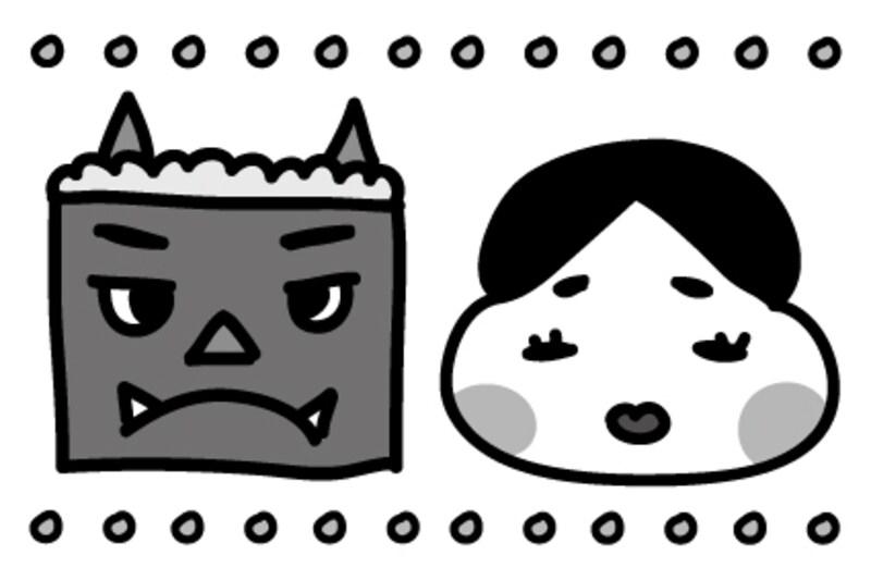 鬼とお多福 節分 イラスト 白黒 かわいい