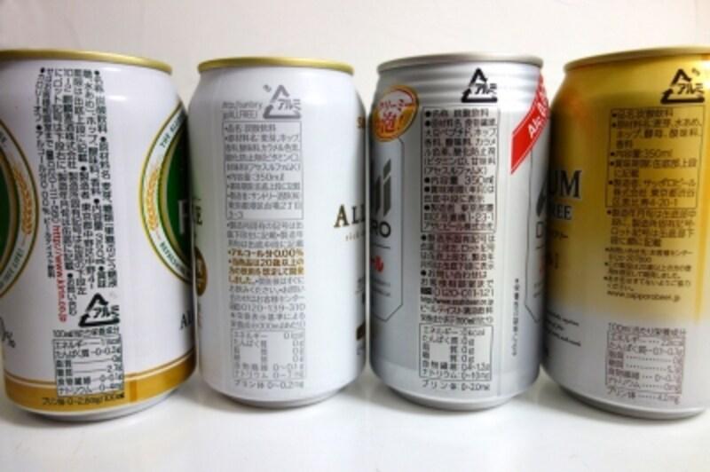 ビールテイスト飲料の原材料