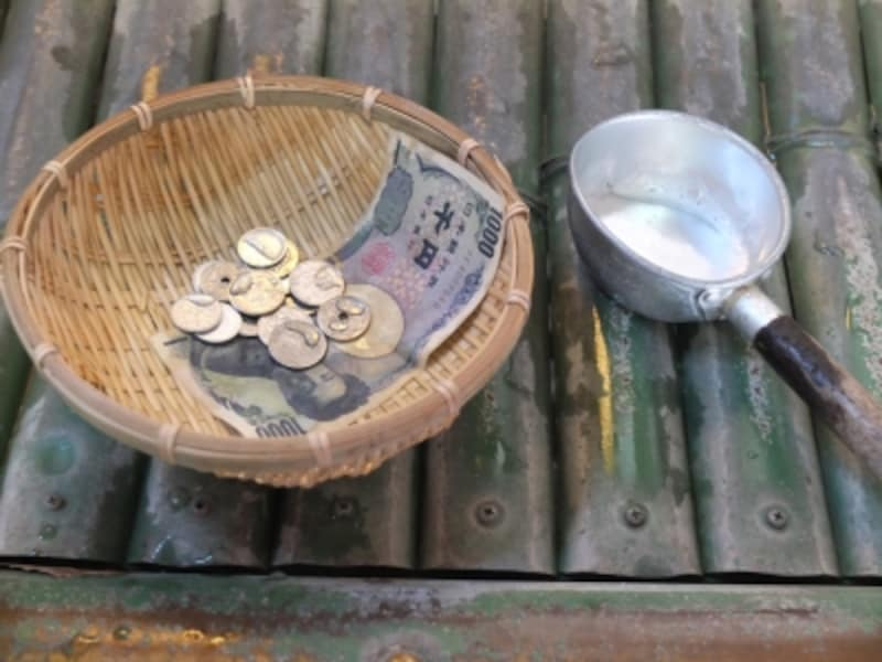 銭洗水でお金を洗う