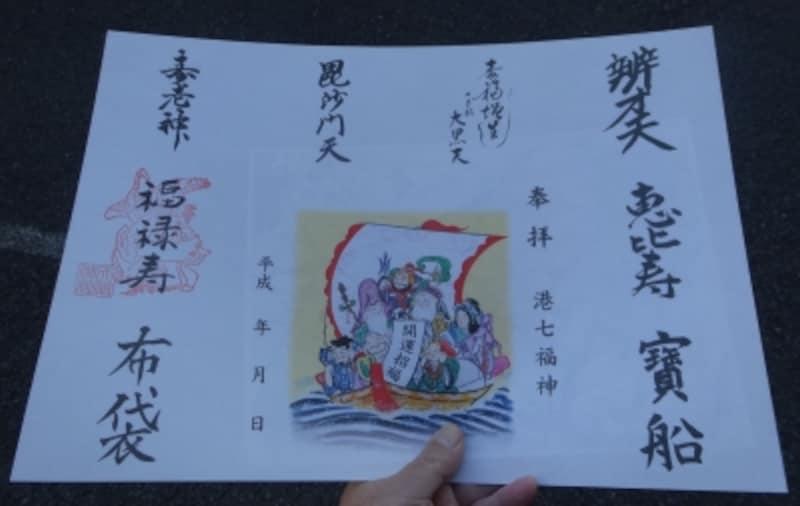 中央に七福神の絵が描かれている