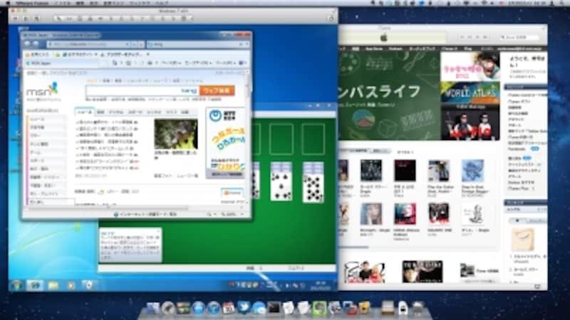 仮想PCのイメージ