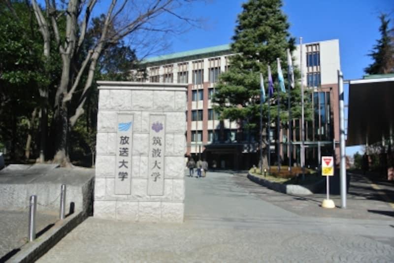 筑波大学の校舎入口