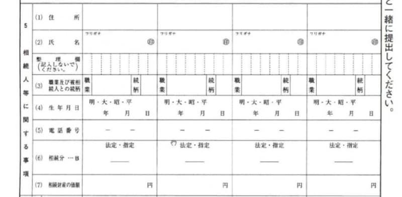 準確定申告の必要書類(出典:国税庁)