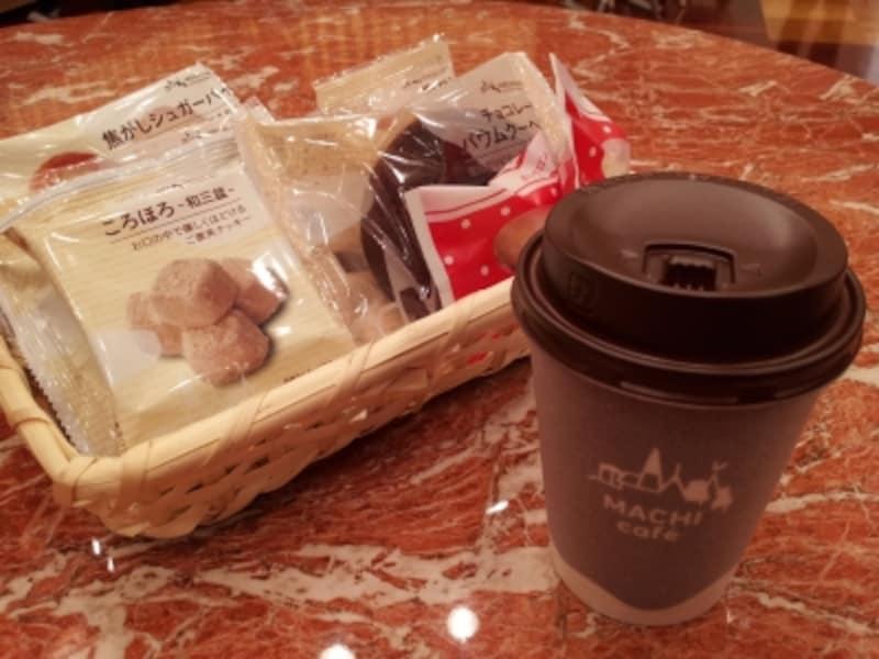 コンビニコーヒーと焼き菓子