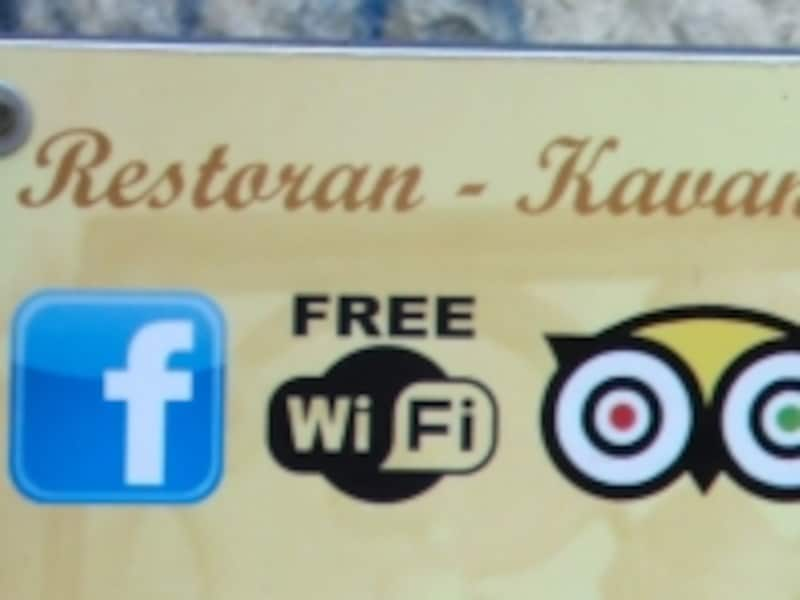 FreeWi-Fiの目印