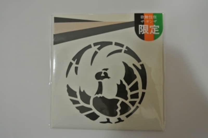 kabukizamiyage2
