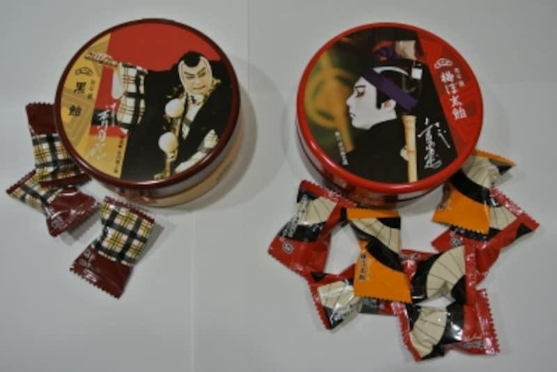 kabukizamiyage4