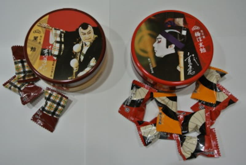 榮太郎 成田屋歌舞伎セット