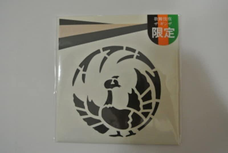 資生堂 THE GINZA KABUKIZA あぶらとり紙